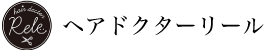ヘアドクターリール